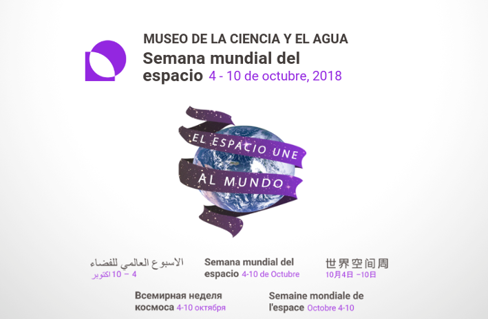 bannerwebSemanamundialespacio20183