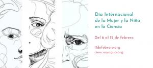 """#11F: Exposición """"Entre científicas"""""""
